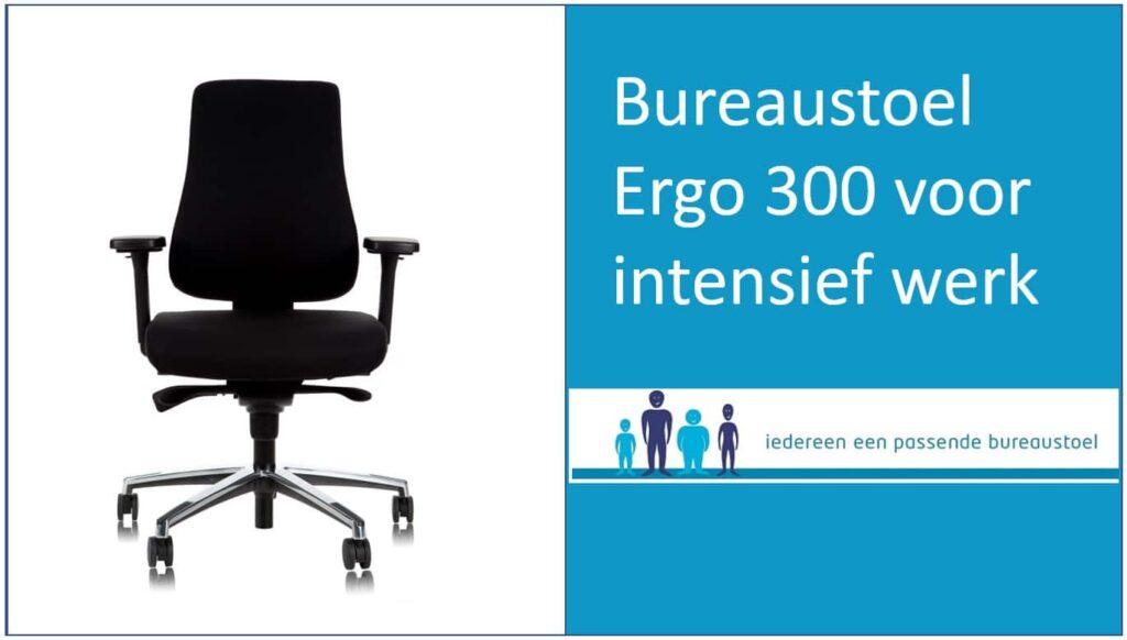 Bureaustoel Ergo 300 voor intensief kantoorwerk